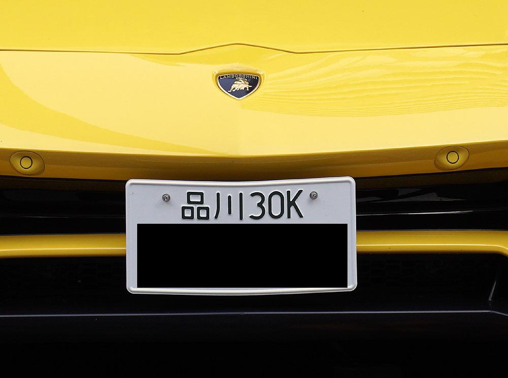 30k 車 ナンバー
