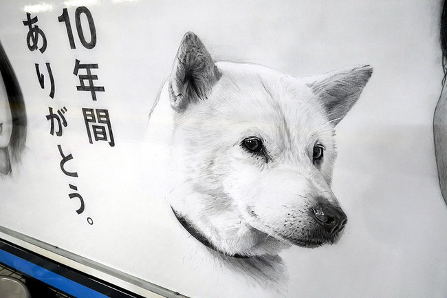 お倒産.jpg