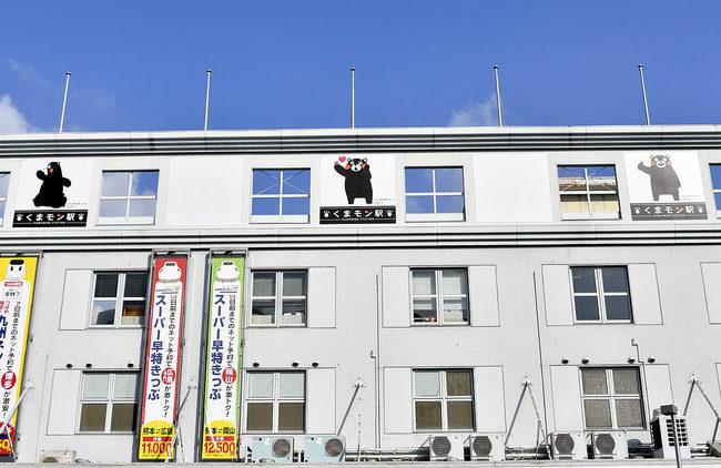 くまモン駅.jpg