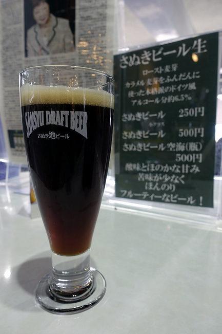 さぬきビール.jpg