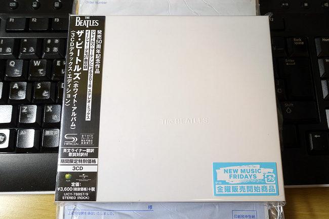ホワイトアルバム.jpg