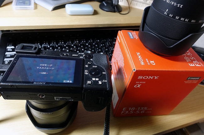 レンズ2.jpg