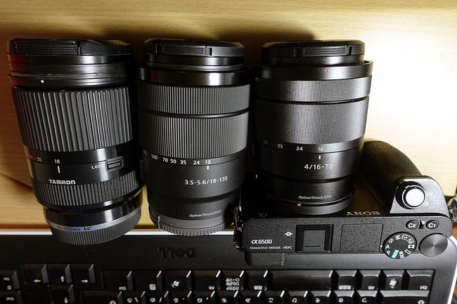 レンズ3.jpg