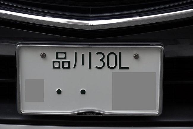 品川30L.jpg