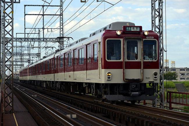 大和川20120915.jpg