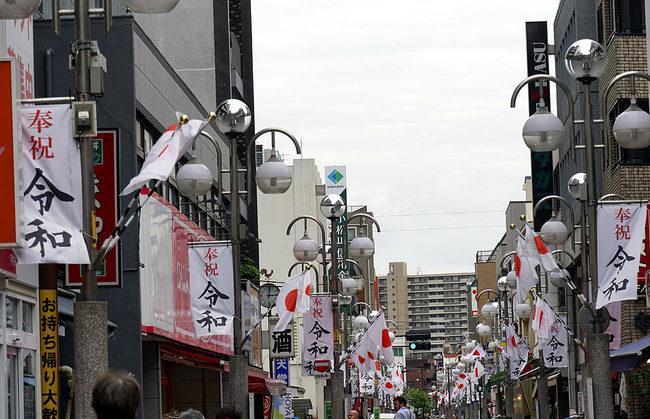 平井商店街.jpg
