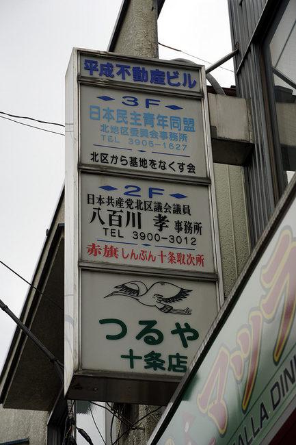 平成不動産.jpg