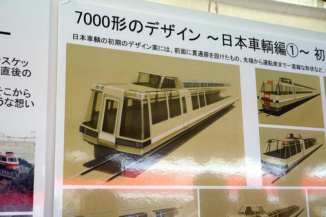 日本車輛.jpg