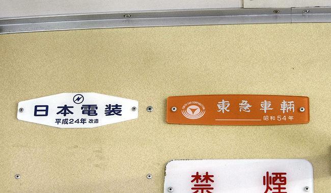 日本電装5104@201308.jpg