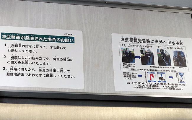 津波2.jpg
