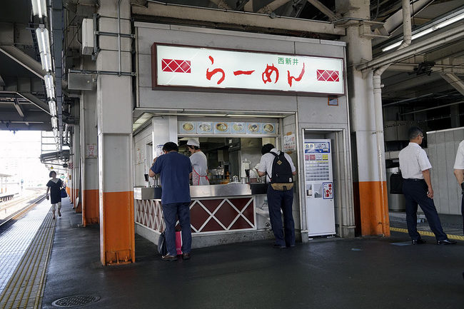 西新井ラーメン.jpg