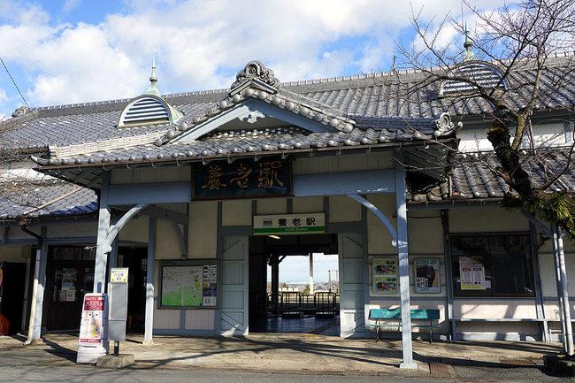 養老駅.jpg